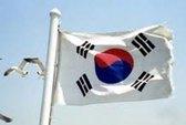 Cờ Hàn Quốc lần đầu tiên được xuất hiện tại Triều Tiên