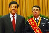 Giải quyết án oan thời Bạc Hy Lai