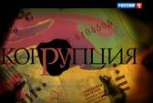 Chuyện gì đang xảy ra ở Bộ Quốc phòng Nga?