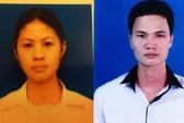Kiều nữ sát hại đại gia: Hai người có quan hệ tình cảm