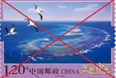 Yêu cầu Trung Quốc huỷ ngay tem về Hoàng Sa