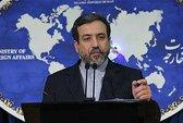 Iran từ chối đưa uranium làm giàu ra nước ngoài