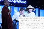 Bộ yêu cầu xử nghiêm ca sĩ Đàm Vĩnh Hưng hôn nhà sư