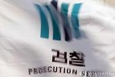 Hàn Quốc: Cấp dưới bê bối tình dục, cấp trên từ chức