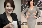 Sao Hàn bị triệu tập điều tra vụ xài chất cấm