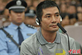 Tử hình 4 kẻ giết 13 thuyền viên Trung Quốc