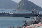 """Triều Tiên """"tức giận"""" vì tàu sân bay Mỹ tập trận tại Hàn Quốc"""