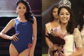 Ngắm nhan sắc tân Hoa hậu Hàn Quốc