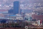Triều Tiên không muốn đóng hẳn Kaesong