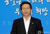 """Hàn Quốc đề nghị Triều Tiên đàm phán """"lần cuối"""" về Kaesong"""
