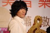 Bắt kẻ ném phân vào người ca sĩ Đài Loan