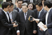 Cựu chủ tịch Samsung lạm dụng tín nhiệm