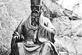 Cao thủ võ lâm trong lịch sử
