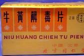 Thu hồi thuốc Trung Quốc gây chết người