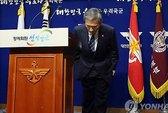 Vụ binh sỹ Triều Tiên đào tẩu: Hàn Quốc kỷ luật nặng 5 vị tướng