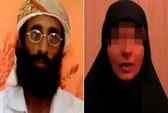 """""""CIA tuyển vợ cho trùm al Qaeda"""""""