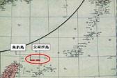 Bản đồ Trung Quốc: Senkaku thuộc Nhật Bản