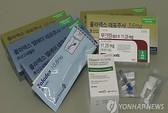 Hàn Quốc: Thiến kẻ tái phạm tội ấu dâm