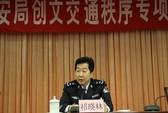 Phó Giám đốc Công an Quảng Châu treo cổ tự tử