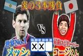 """Lộ diện """"hung thần"""" của Messi ở Nhật"""
