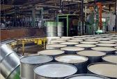 Bắt giám đốc buôn lậu 6,9 triệu USD tiền dầu