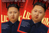 Độc giả Time bình chọn Kim Jong Un là nhân vật của năm