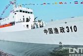 Trung Quốc điều tàu ngư chính hiện đại nhất ra Biển Đông