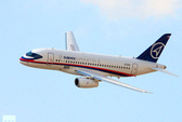 Bay trình diễn, máy bay Sukhoi chở 44 người mất tích