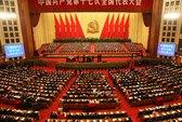 Trung Quốc thắt chặt an ninh trước đại hội Đảng