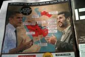 Báo Israel: Mỹ gửi mật thư trấn an Iran
