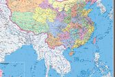 """Trung Quốc vẽ bản đồ """"nuốt"""" hơn 130 đảo biển Đông"""