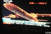 Truyền hình trung ương Trung Quốc bị lừa ngoạn mục