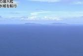 Tàu ngầm lạ lại áp sát lãnh hải Nhật Bản
