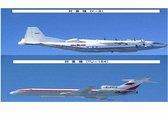 """Máy bay Trung - Nhật """"gầm gừ"""" nhau"""