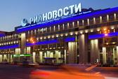 Tổng thống Nga giải tán RIA Novosti