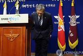 Hàn Quốc điều tra lỗ hổng an ninh