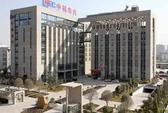 Công ty Trung Quốc bị phạt ở Mỹ