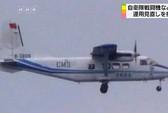 Nhật lại tung chiến đấu cơ chặn máy bay Trung Quốc