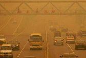 Sương mù bí ẩn bao trùm thành phố Trung Quốc