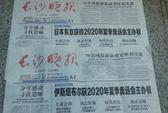Truyền thông Trung Quốc hớ nặng vì Nhật Bản