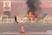 Ô tô gây tai nạn ở Thiên An Môn, 5 người chết