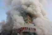 Cháy tháp thương mại, 23 người thương vong
