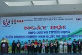 Trường ĐH Sư phạm Kỹ thuật TPHCM hợp tác với Hàn Quốc
