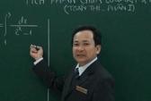 Ôn thi ĐH-CĐ môn toán: Tích phân chứa logarit và hàm mũ P1