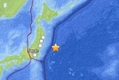 Động đất mạnh gây sóng thần ở Nhật Bản