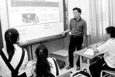 Thí điểm dạy các môn khoa học bằng tiếng Anh