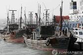 Tấn công binh lính Hàn Quốc, ngư dân Trung Quốc bị bắt