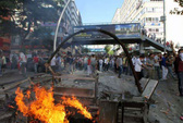Văn phòng thủ tướng Thổ Nhĩ Kỳ bị tấn công