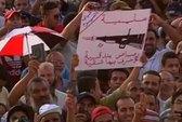 """Anh em Hồi giáo thúc giục """"tử vì đạo"""""""