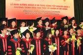 Dừng tuyển sinh thạc sĩ 161 ngành học